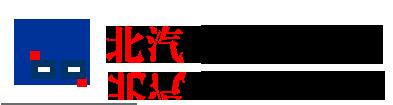 北汽吉普直营店logo