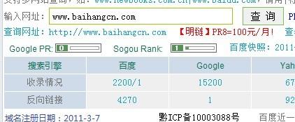 www.baihangcn.com百度快照停留在12�