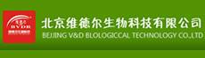 北京�S德��生物科技有限公司