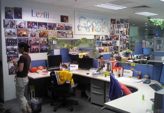 google北京分公司的文化墙