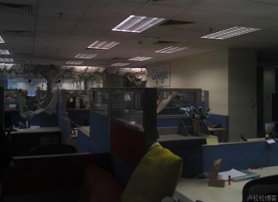 google北京办事处办公室内景