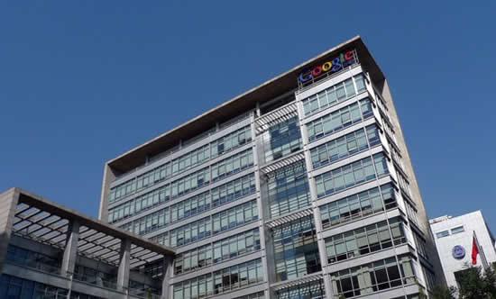 google北京分公司办公大楼