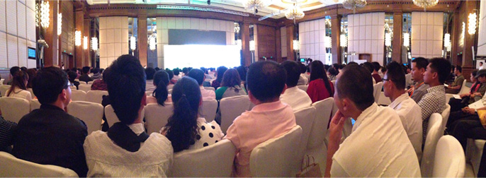 360搜索全国企业营销峰会现场参会企业高管