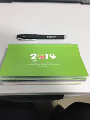 360搜索全国企业营销峰会参会人员赠送物品