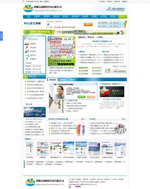 方圆网络公司2011
