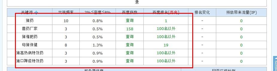 QQ图片20140804085110.jpg