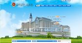 郑州高新区艾瑞德国际学校