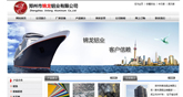 郑州锦龙铝业