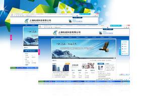 上海哈成科技有限公司