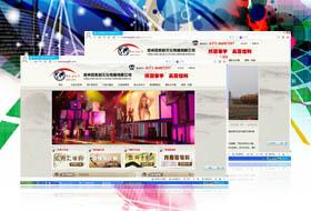 郑州百家利文化传播有限公司