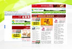 河南产业集群网