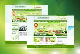 上海喜果卫生用品有限公司