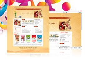 郑州思之甜食品有限公司