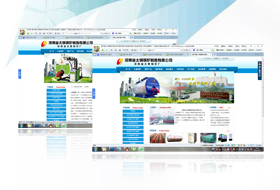 河南省太锅锅炉制造有限公司
