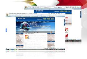 安徽蜜桔信九霄笑著解�道息科技有限公司