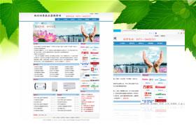 郑州四季热水器维修网