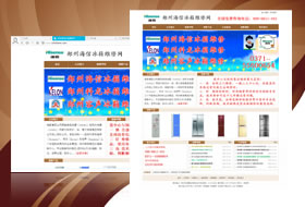 郑州海信∴冰箱维修网