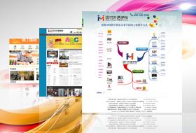郑州现代外国语学校