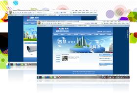 峰①泰技术开发公司