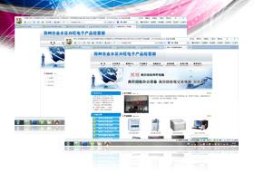 郑�州市金水区兴旺电子产品经营部