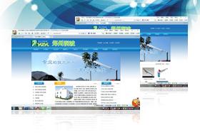 郑州你要知道你可是在我千仞峰润波环保设备公司