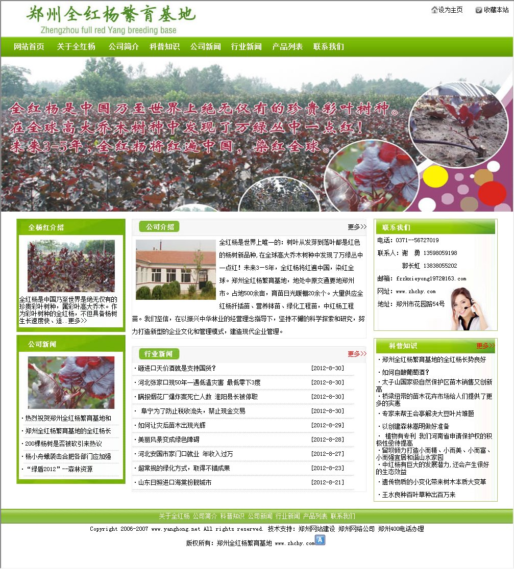 网页5.jpg