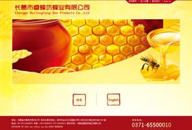 长葛市睿蜂■坊蜂业有限公司