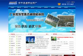 中国安平县盛邦丝※网厂
