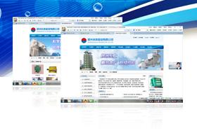 郑州永科磁业有限公司