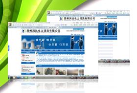 郑州润达电力清洗有限公司