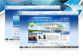 郑州船级社企业管理咨询有限公司