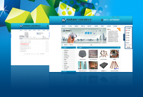 河南凯威电气设备有限公司