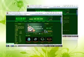 老石宝斋珠宝网站
