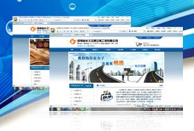 河南省长久交通设施工程有限公司