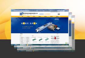 西安恒友电缆桥架有效公司