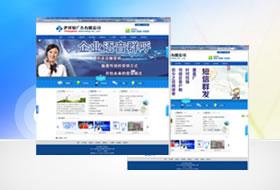 郑州伊祥展广告有限公司