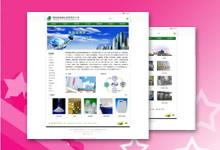 财鑫糖业国际「贸易部网站