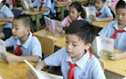 400教育行业解决方案