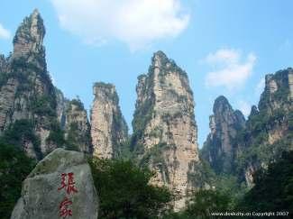 张家界天门山森林公园、凤凰古城、双飞全陪4日游