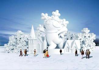 哈尔滨 、亚布力滑雪、雪乡双卧7日经济游