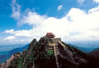 西安明城墙、华山双卧四日游