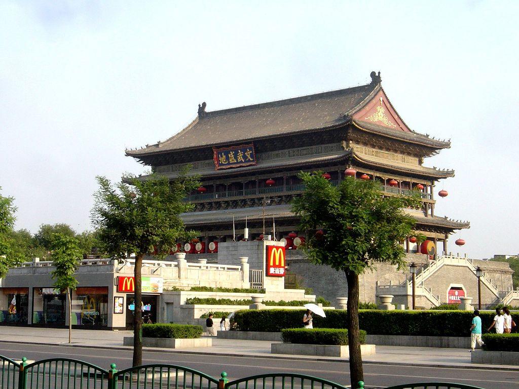 西安明城墙、兵马俑、华清池双卧四日游