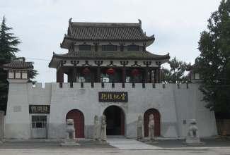 西安明城墙、兵马俑、华山动车四日游
