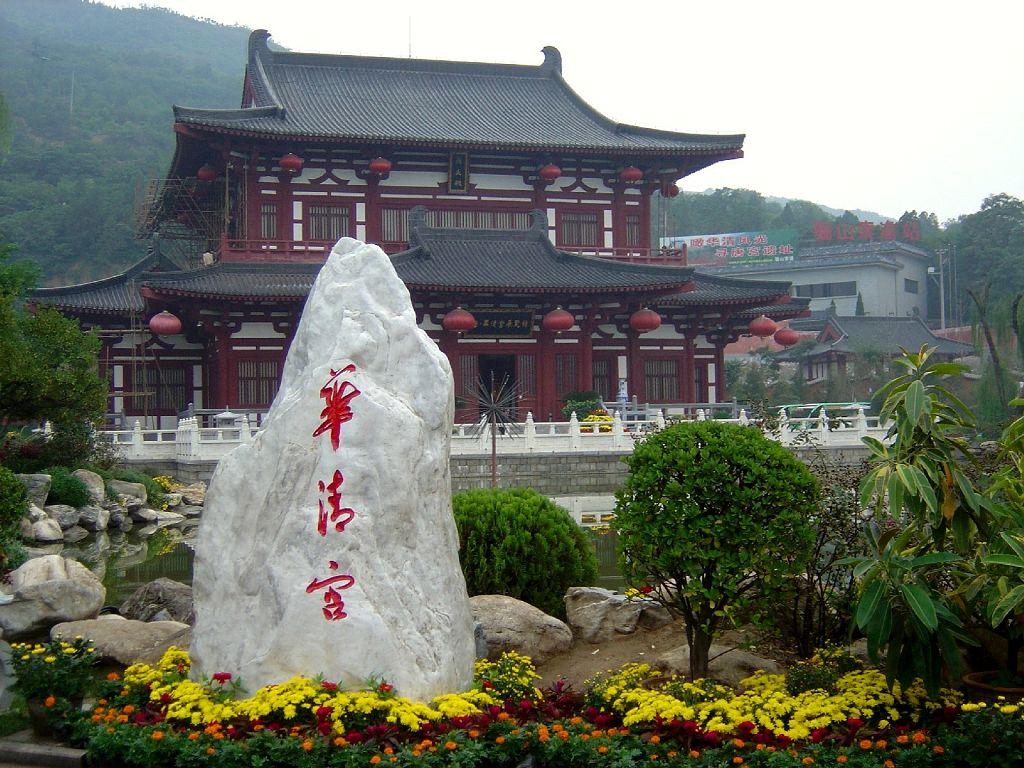 西安明城墙、兵马俑、华清池单卧三日游