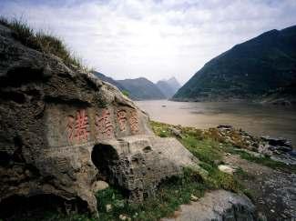 重庆市区、长江三峡、宜昌大坝单卧六日游