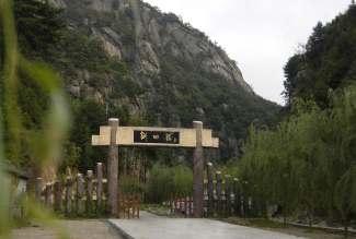 龙峪湾+美丽乡村二日