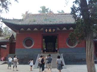 少林寺开封两日游