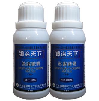 松脂酸铜 炭疽病 溃疡病特效药