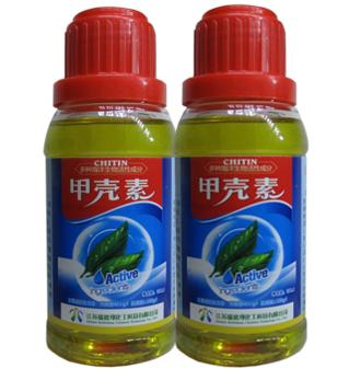甲壳素-高活性海洋有机肥料