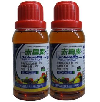 赤霉酸-植物生长调节剂
